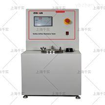 口Z罩熔喷布气流阻力测试仪/空气穿透阻力仪