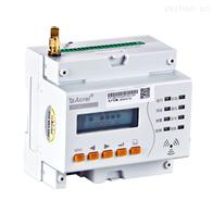 ARCM300T-Z-4G4G網絡智慧用電電氣火災探測器