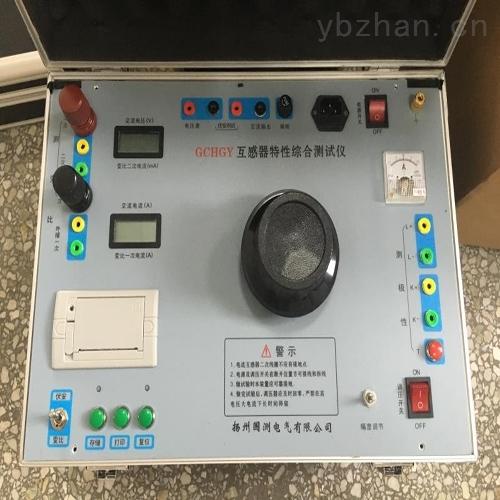 全自动互感器特性测试仪