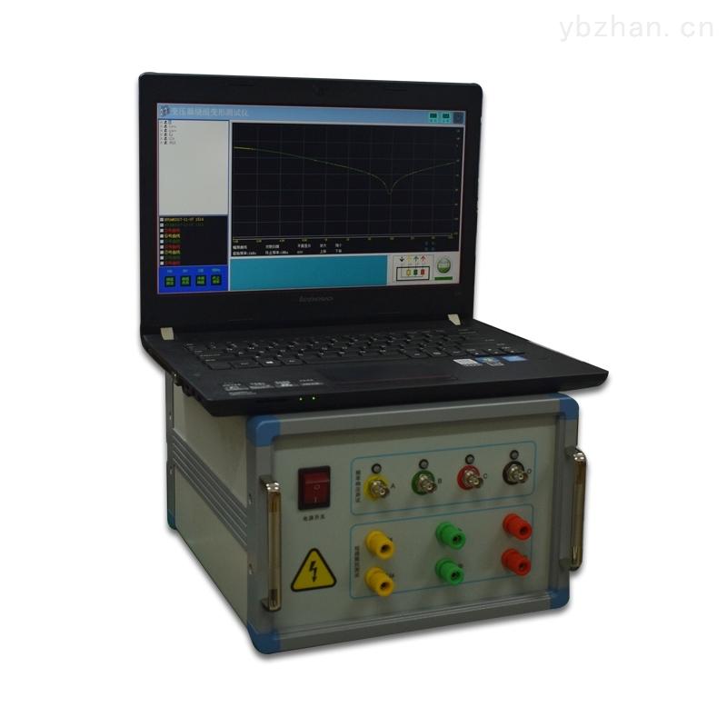 江苏变压器变形测试仪