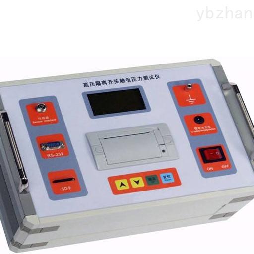 JY高压隔离开关触指压力测试仪