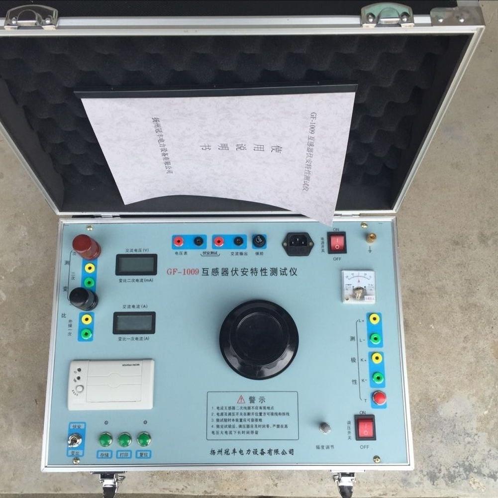 JYH互感器伏安特性测试仪