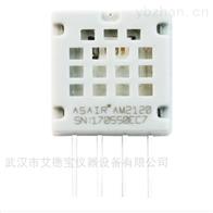 AM2120AO温湿度传感器模块