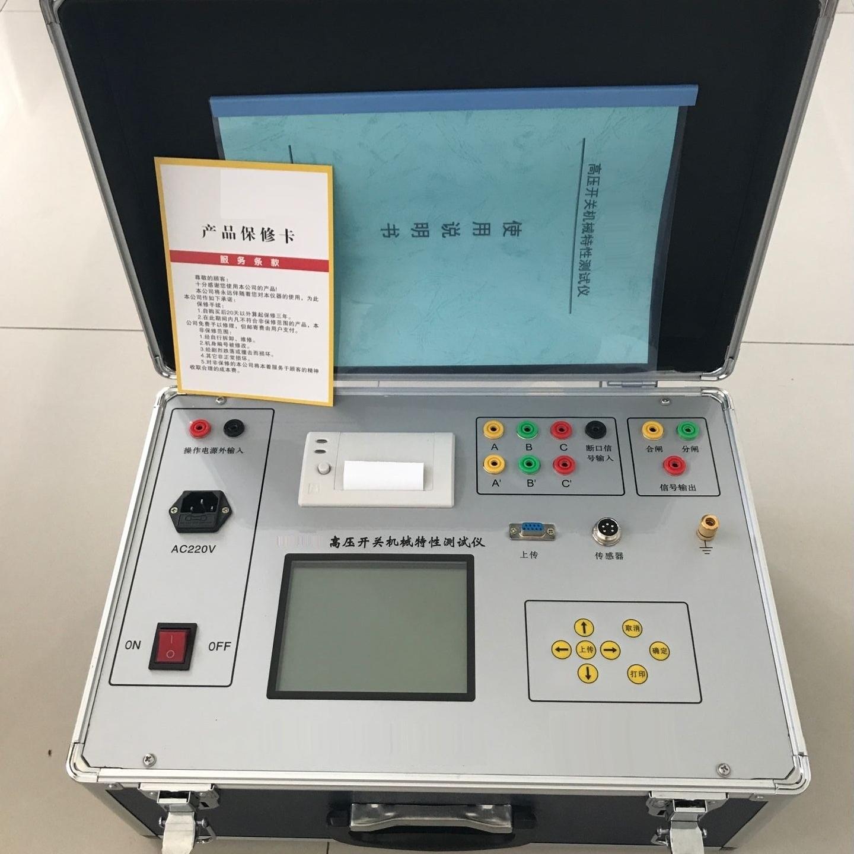 断路器开关特性测试仪操作简单