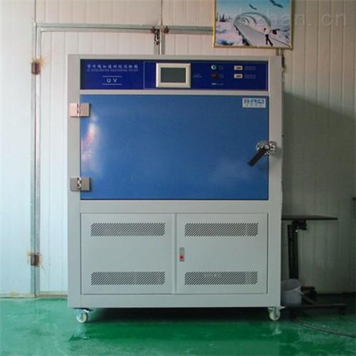 高精密紫外线测试箱