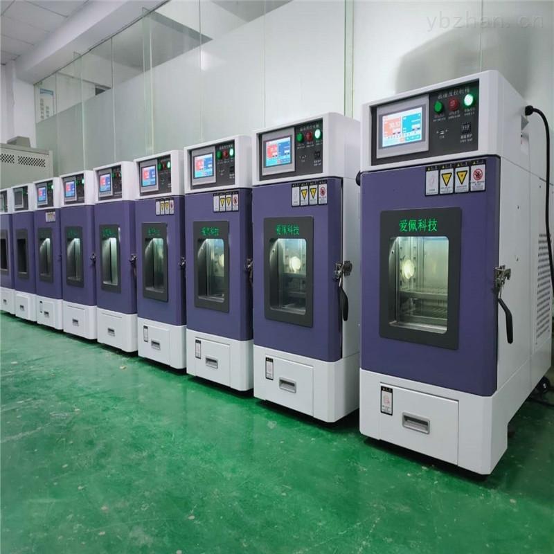 大型高低温智能试验系统