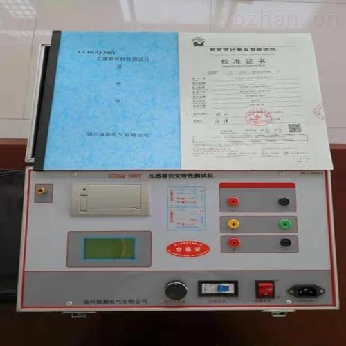 互感器伏安特性测试仪 CTPT参数分析