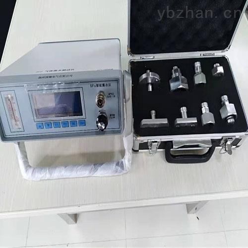 智能微水仪承装资质电力设备