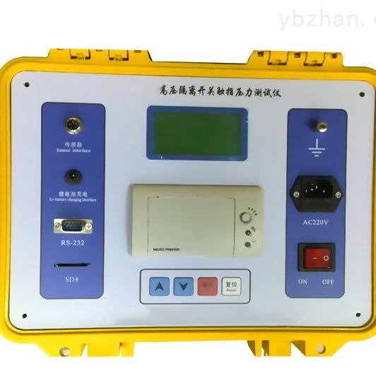 高压开关触指压力测试仪性能