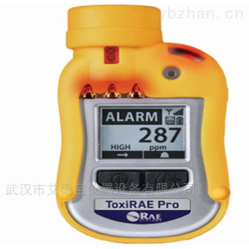 个人用氧气 / 有毒气体检测仪