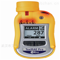 ToxiRAE Pro EC个人用氧气 / 有毒气体检测仪