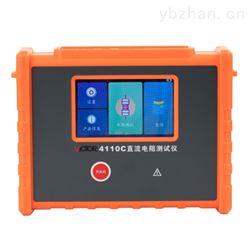 VICTOR 4110C直流电阻测试仪