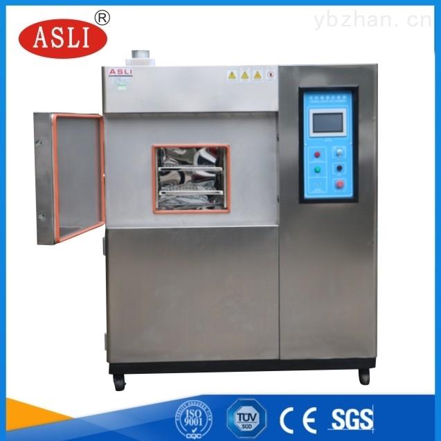 半導體材料冷熱沖擊試驗箱