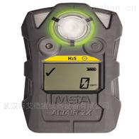 2X气体检测仪