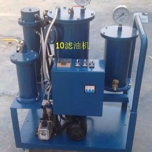 JYZ-300高效真空滤油机