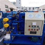 多功能变压器油真空滤油机
