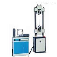 GWA-100电液伺服钢绞线拉力试验机