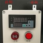 TRD155天津除尘器压差报警仪