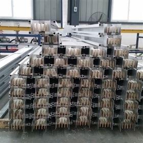 铜铝复合母线槽操作规范