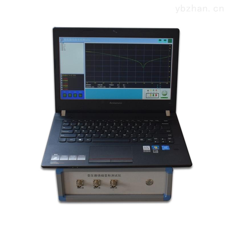 供应变压器变形绕组测试仪