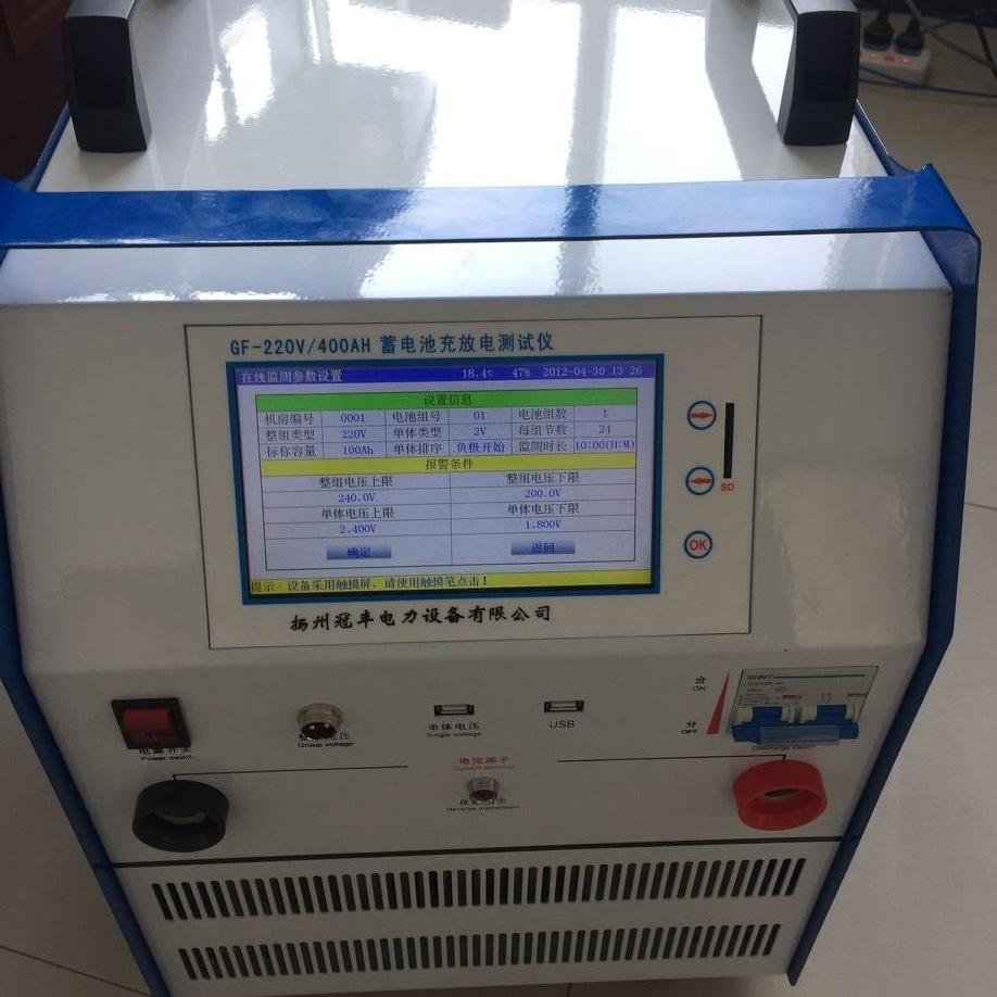 优质蓄电池内阻容量检测仪