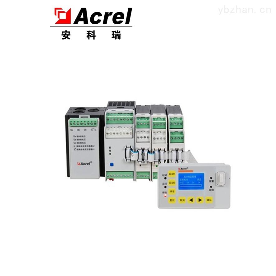 安科瑞多模块电动机保护器额定频率50/60Hz