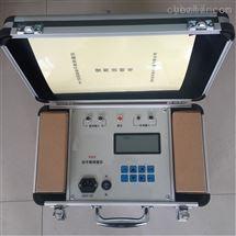 便携式动平衡测试仪(中文版)