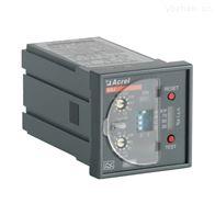 ASJ20-LD1A安科瑞厂家A型智能剩余电流继电器