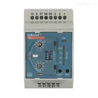 ASJ10-LD1C安科瑞智能电力剩余电流继电器两组输出