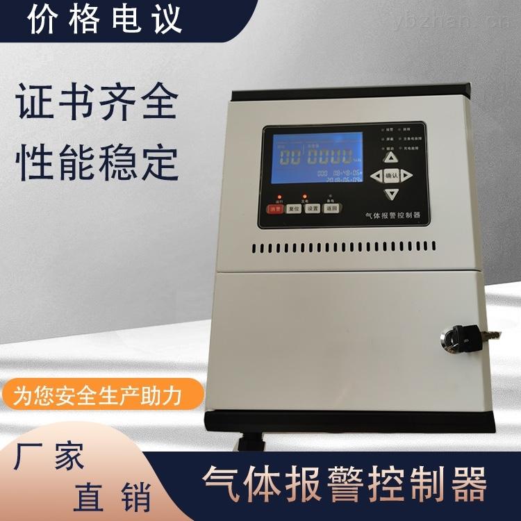 二氧化碳气体控制器