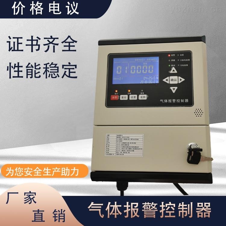 一氧化碳气体浓度泄露检测仪