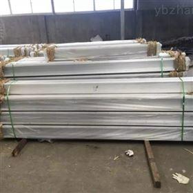 出售JY480A铝合金母线槽