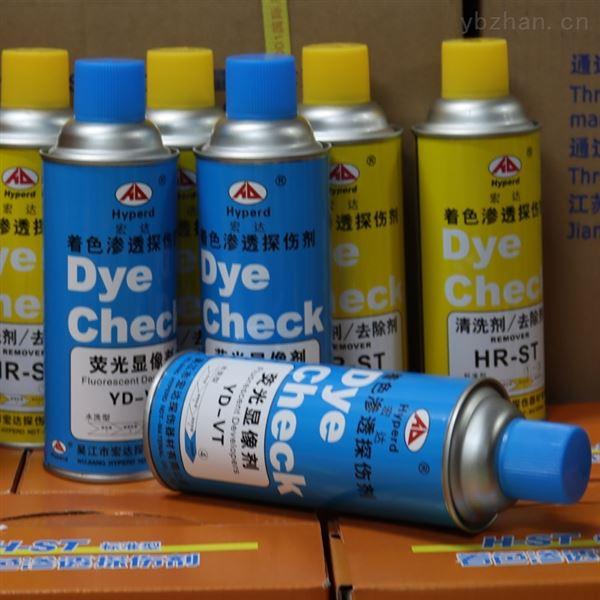 着色渗透探伤剂 渗透剂 显像剂