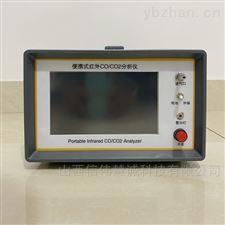 MK-2020A便携式红外线不分光CO/CO2二合一分析仪