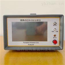 MK-3019A便携式红外线CO2分析仪