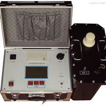 HYF系列超低频高压发生器上海厂家|汉仪电气