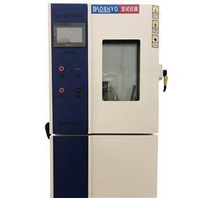 臭氧老化试验箱设备