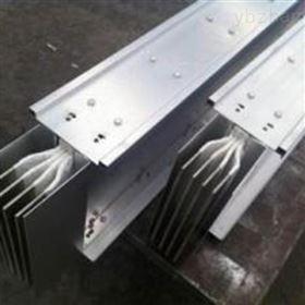 出售铜铝复合母线槽装置