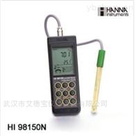 HI98150防水型便携式pH/ORP/温度测定仪