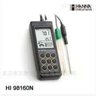 HI98160C防水型便携式pH/ORP/温度测定仪