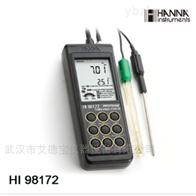 HI98172B/C防水型便携式pH/ORP/ISE/温度测定仪