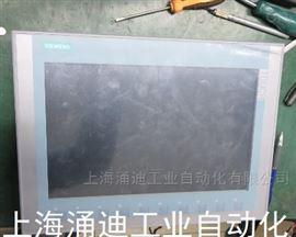 启动黑屏西门子工控机通电后黑屏
