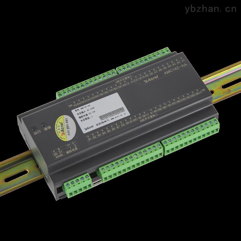 Acrel精密配电监控装置24路无源数据中心