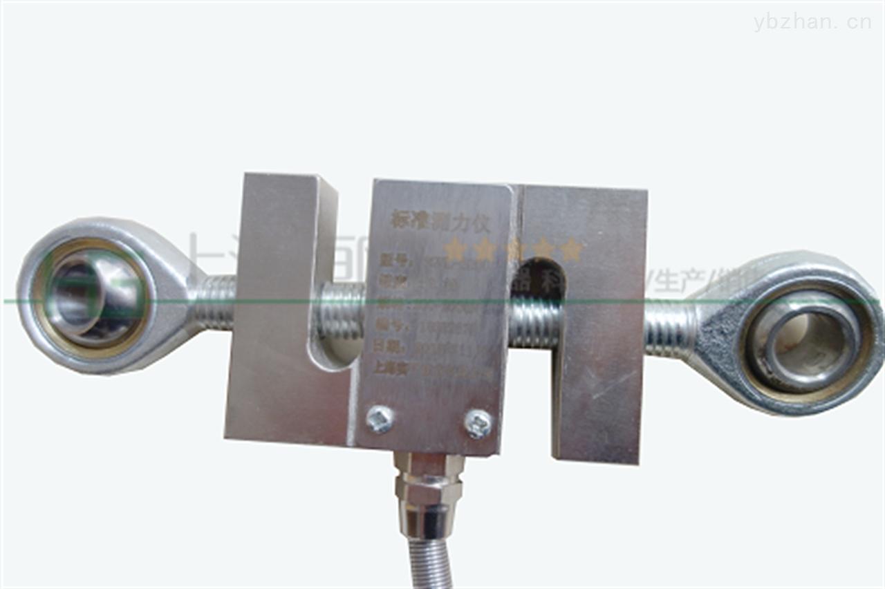 外置传感器S型数显推拉力计