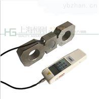 SGBF測汽車牽引力10噸連線式板環推拉力計廠家