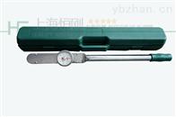 SGACD测螺栓扭力表盘扳手指针扭矩扳手紧固螺帽