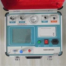 出售租凭承装设备SF6气体密度校验仪