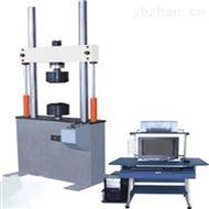 PWS-100电液伺服动静多功能疲劳试验机