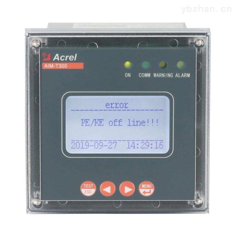 安科瑞工业用绝缘监测装置绝缘检测仪