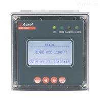 AIM-T300安科瑞工业用绝缘监测装置绝缘检测仪